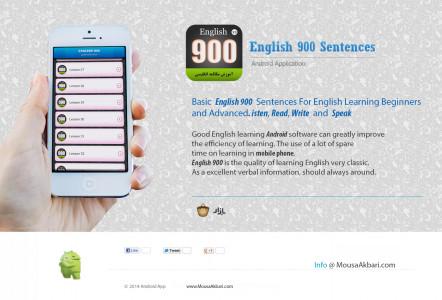 اسکرین شات برنامه آموزش مکالمه انگلیسی 900 سطح متوسط - نسخه نمایشی 1