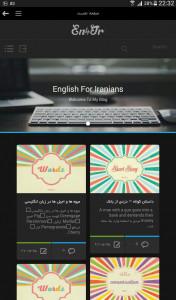 اسکرین شات برنامه آموزش مکالمه انگلیسی 5
