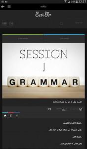 اسکرین شات برنامه آموزش مکالمه انگلیسی 2