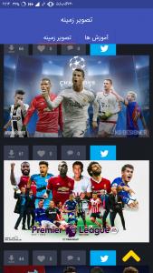 اسکرین شات برنامه مستر فوتبال :آموزش فیفا و پی اس 7