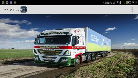 اسکرین شات برنامه تصویر زمینه کامیون 5