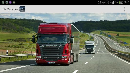 اسکرین شات برنامه تصویر زمینه کامیون 4
