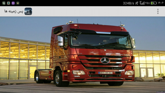 اسکرین شات برنامه تصویر زمینه کامیون 6
