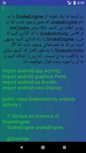 اسکرین شات برنامه آموزش ساخت بازی 3