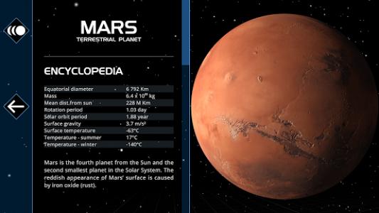 اسکرین شات برنامه Solar System Scope 8