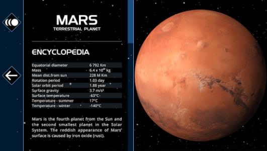 اسکرین شات برنامه Solar System Scope 3
