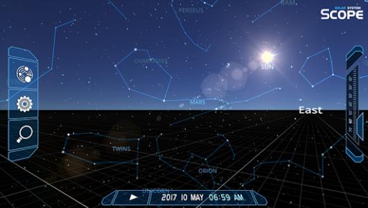 اسکرین شات برنامه Solar System Scope 5