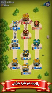 اسکرین شات بازی کوت ( نبرد آنلاین ) 2