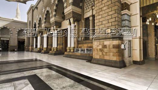 اسکرین شات برنامه زیارت مجازی حرم رسول الله(ص) 1