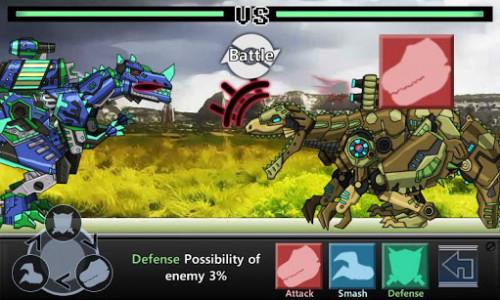 اسکرین شات بازی Giganotosaurus - Combine! Dino Robot 5
