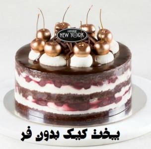 اسکرین شات برنامه خانه کیک: پخت کیک بدون فر 1