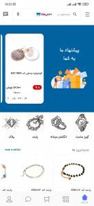 اسکرین شات برنامه فروشگاه بدلیجات و زیورآلات دایون 2