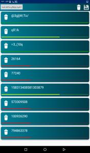 اسکرین شات برنامه ساخت رمز مطمئن 2