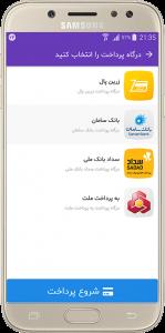 اسکرین شات برنامه WHMCS   نسخه مشتریان (دمو) 14