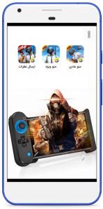 اسکرین شات بازی پابجی موبایل (آموزشی) 5
