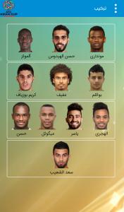 اسکرین شات برنامه جام ملت های آسیا 2019 امارات 8