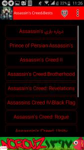 اسکرین شات برنامه Assassin's Creed:Bests 1
