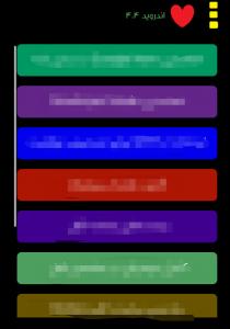 اسکرین شات برنامه ترفند های اندروید به همراه کد های کد های مخفی 4