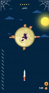 اسکرین شات بازی پرتاب چاقو 2