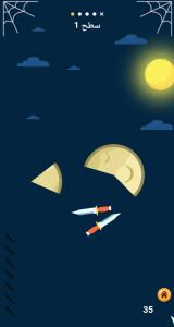 اسکرین شات بازی پرتاب چاقو 4