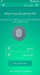 اسکرین شات برنامه همراه بانک ( موجودی-کارت به کارت ) 2