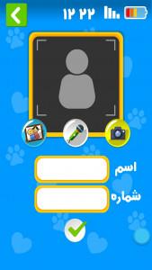 اسکرین شات بازی تلفن کودک (موبایل هوشمند کودک) 3