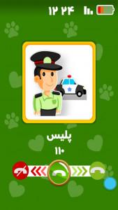 اسکرین شات بازی تلفن کودک (موبایل هوشمند کودک) 6