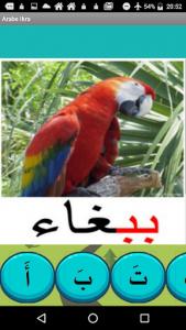 اسکرین شات برنامه offline arabic courses 4