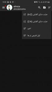 اسکرین شات برنامه دانلود استوری و پست اینستاگرام 7