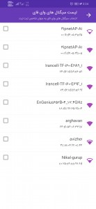 اسکرین شات برنامه اپلیکیشن حضور و غیاب |نانوواچ 2