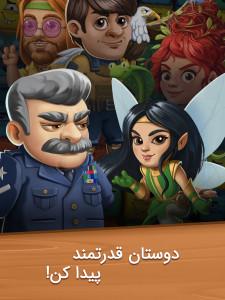 اسکرین شات بازی فریال در جزیره هیولا - بازی پازل 3