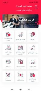 اسکرین شات برنامه کاراف: مشاوره خرید و قیمت خودرو 5