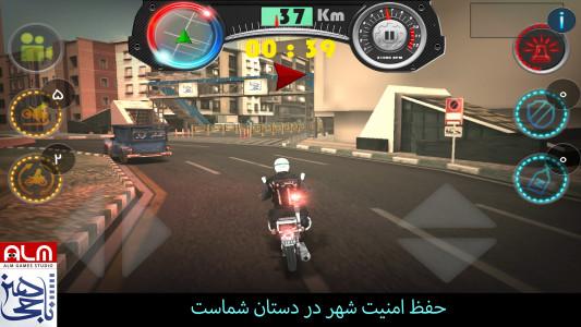 اسکرین شات بازی گشت پلیس موتوری 3