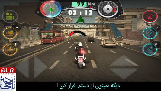 اسکرین شات بازی گشت پلیس موتوری 1