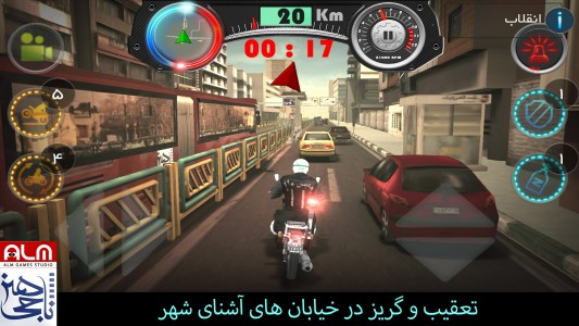 اسکرین شات بازی گشت پلیس موتوری 4