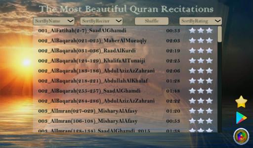 اسکرین شات برنامه زیباترین تلاوت های قرآنی 1