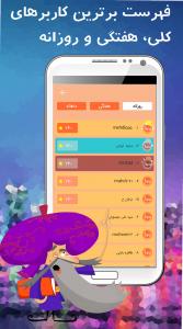 اسکرین شات بازی 100 درصد 4