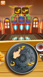 اسکرین شات بازی بازی آمیرزا 6