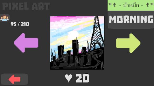 اسکرین شات بازی Pixel Painter 4