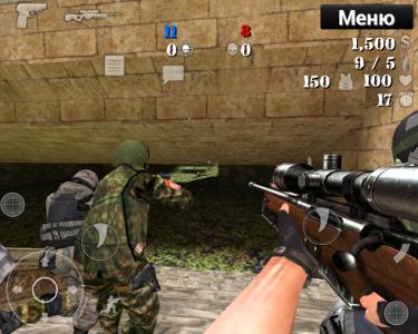 اسکرین شات بازی Special Forces Group 2