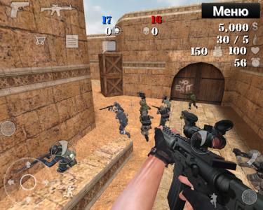 اسکرین شات بازی Special Forces Group 4
