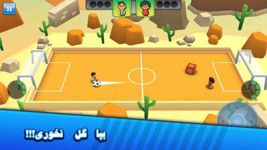 اسکرین شات بازی شوت پنگ 2