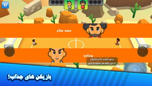 اسکرین شات بازی شوت پنگ 3