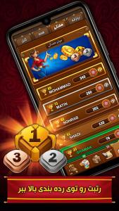 اسکرین شات بازی منچیکو (منچ آنلاین) 3