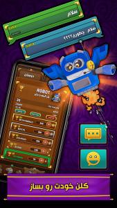 اسکرین شات بازی منچیکو (منچ آنلاین) 2