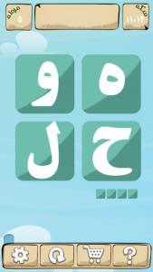 اسکرین شات بازی دیکته 3