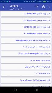اسکرین شات برنامه مدیریت پروژه 5