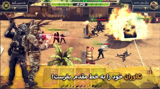 اسکرین شات بازی خط آتش 4
