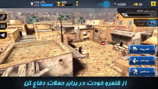 اسکرین شات بازی یگان ویژه (آنلاین) 5