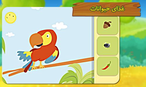 اسکرین شات بازی جنگل شاد الفبا - سرگرمی آموزش کودک 7